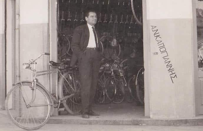 Kapogiannis Bikes 1946